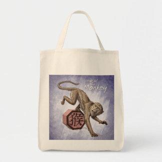 Année de l'art chinois de zodiaque de singe sac en toile épicerie