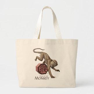 Année de l'art chinois de zodiaque de singe sac en toile jumbo