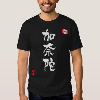 Canada KANJI National flag_wh T Shirt