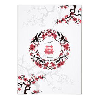 "Cherry Blossom Oriental Wedding 5"" X 7"" Invitation Card"