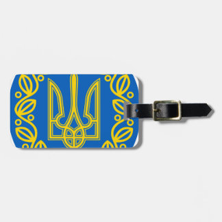 Coat_of_Arms_of_UNR Tags For Bags