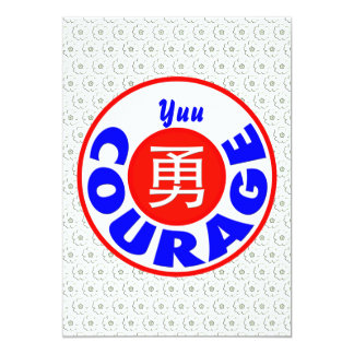 "Courage 5"" X 7"" Invitation Card"