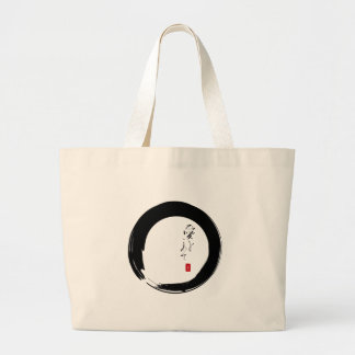 "Enso with ""With Love"" kanji text Jumbo Tote Bag"