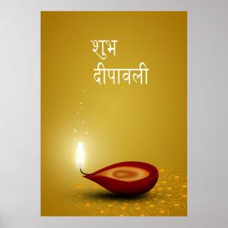 Happy Diwali Diya - Poster