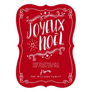 "Joyeux Noel Christmas Holiday Greeting Card 5"" X 7"" Invitation Card"