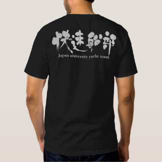 [Kanji] yacht team Tshirt