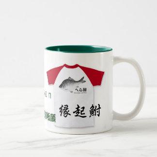 Luck cruciam carp! Halflength sleeve raglan< Two-Tone Coffee Mug