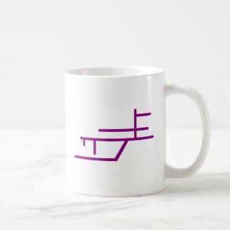 Mantorok Mug