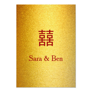 """Minimalist Red Gold Double Happiness Wedding 5"""" X 7"""" Invitation Card"""