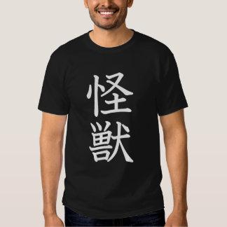 Monster - Kaiju T-shirts