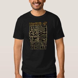 Pittsburgh Ice Hockey Team Kanji T-shirts