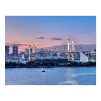 Rainbow Bridge at twilight Postcard