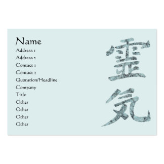 Reiki Large Business Card