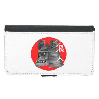 Ronin Samurai Japan Flag