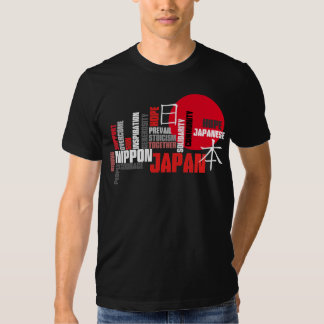 Solidarity with Japan, Courage and Hope Rising Sun T-shirt