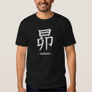 SUBARU - the Pleiades T-shirts