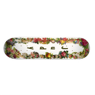 Vintage Sissy Fruit Flowers Girly Girl Skateboard